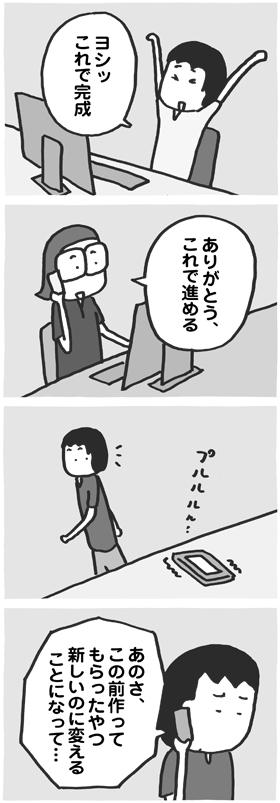 f:id:kazuhotel:20170713184814j:plain