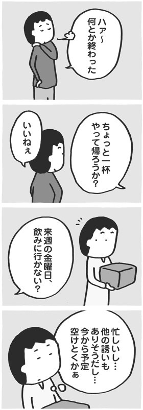 f:id:kazuhotel:20170716225336j:plain