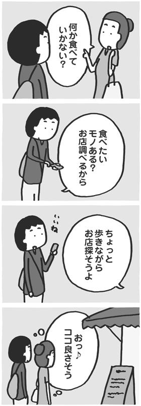 f:id:kazuhotel:20170716225554j:plain