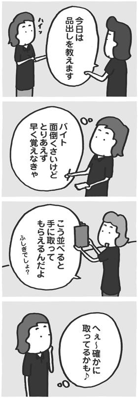 f:id:kazuhotel:20170716225658j:plain