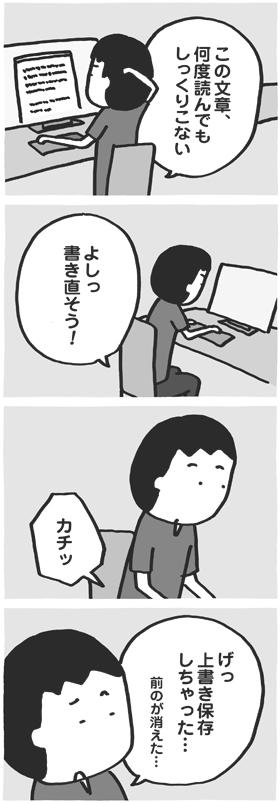 f:id:kazuhotel:20170716225814j:plain