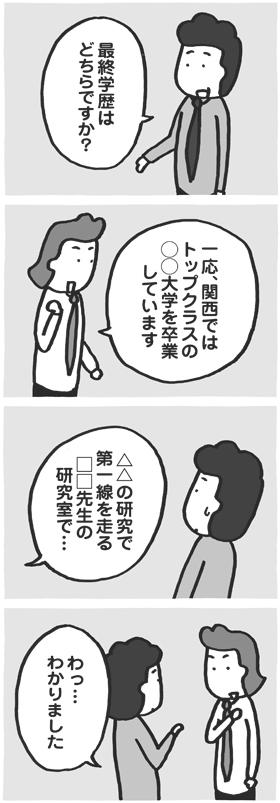 f:id:kazuhotel:20170720210659j:plain