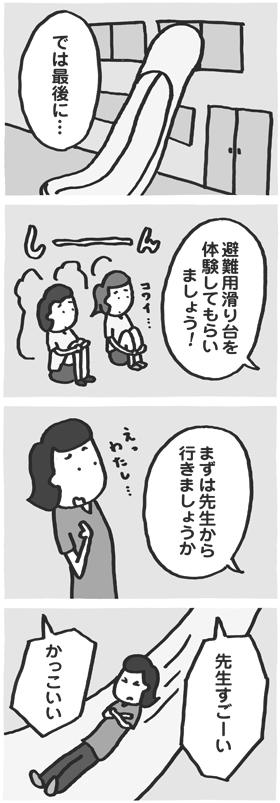 f:id:kazuhotel:20170720210800j:plain