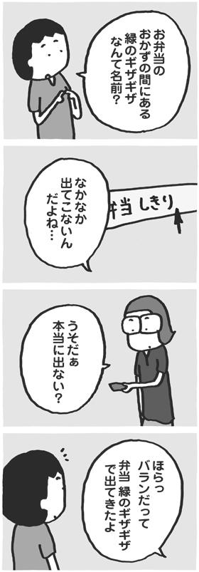 f:id:kazuhotel:20170720211315j:plain