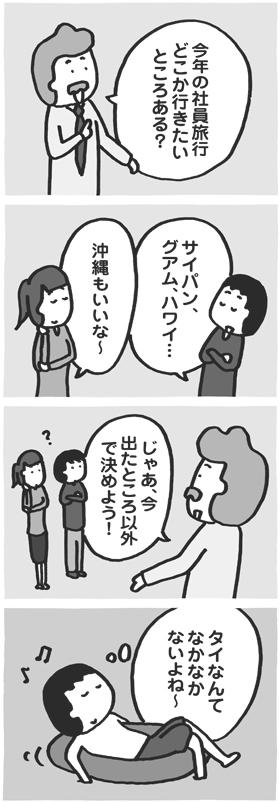 f:id:kazuhotel:20170727001358j:plain