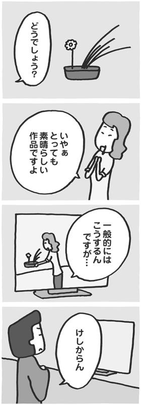 f:id:kazuhotel:20170727001500j:plain