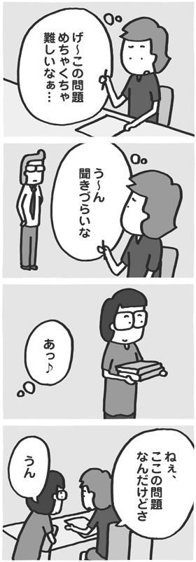 f:id:kazuhotel:20170727001616j:plain