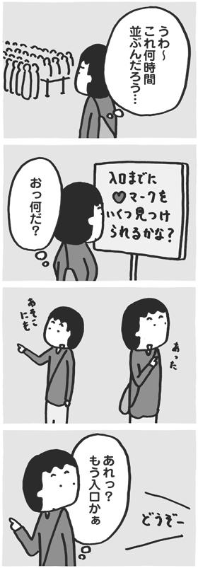 f:id:kazuhotel:20170730212533j:plain