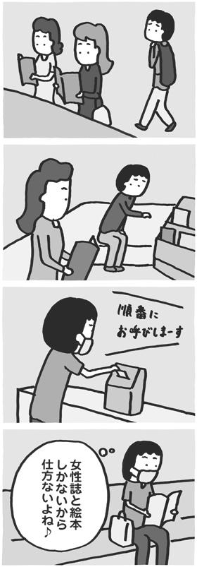 f:id:kazuhotel:20170730212717j:plain