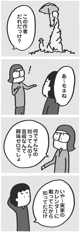 f:id:kazuhotel:20170730212825j:plain