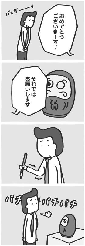 f:id:kazuhotel:20170730212945j:plain