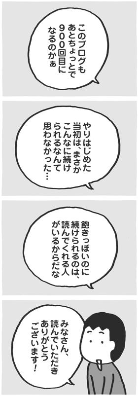 f:id:kazuhotel:20170803102801j:plain