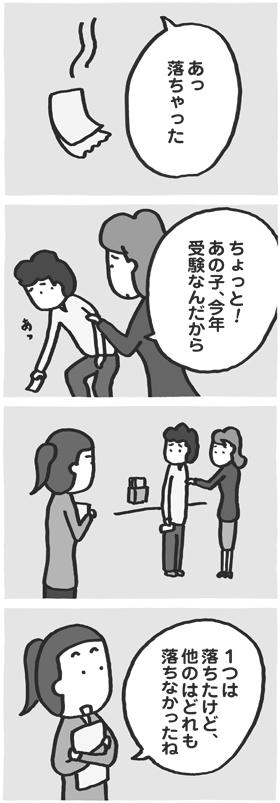 f:id:kazuhotel:20170803102957j:plain