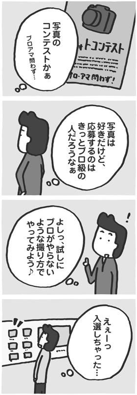 f:id:kazuhotel:20170803103110j:plain
