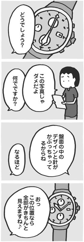 f:id:kazuhotel:20170807021217j:plain
