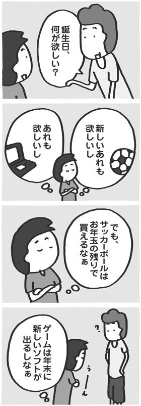 f:id:kazuhotel:20170809015446j:plain