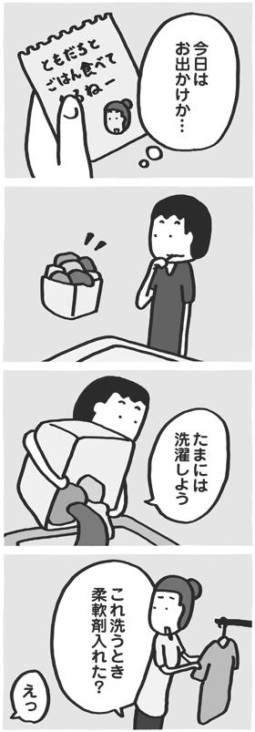 f:id:kazuhotel:20170809015551j:plain