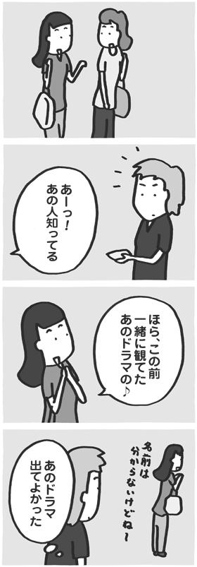 f:id:kazuhotel:20170809015653j:plain