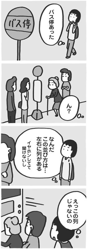 f:id:kazuhotel:20170809015747j:plain
