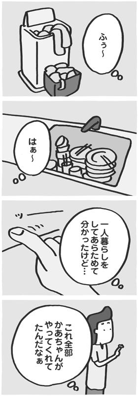 f:id:kazuhotel:20170809015839j:plain