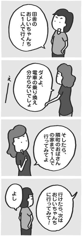 f:id:kazuhotel:20170812133231j:plain