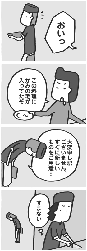 f:id:kazuhotel:20170812133356j:plain