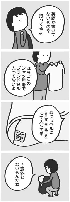 f:id:kazuhotel:20170812133508j:plain