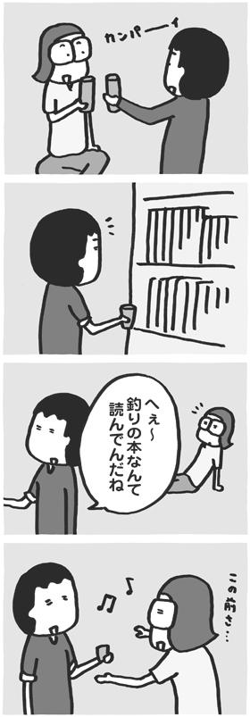 f:id:kazuhotel:20170812133611j:plain