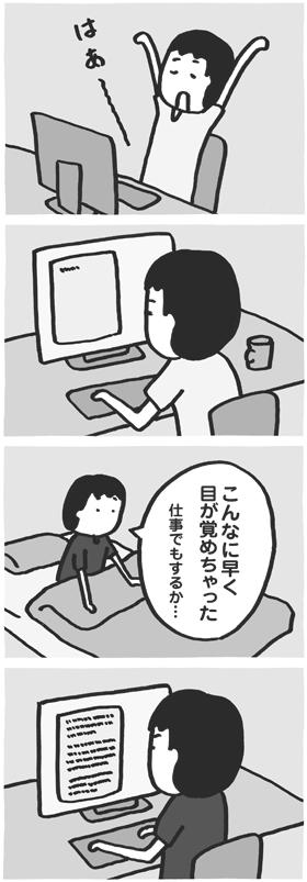f:id:kazuhotel:20170817114828j:plain