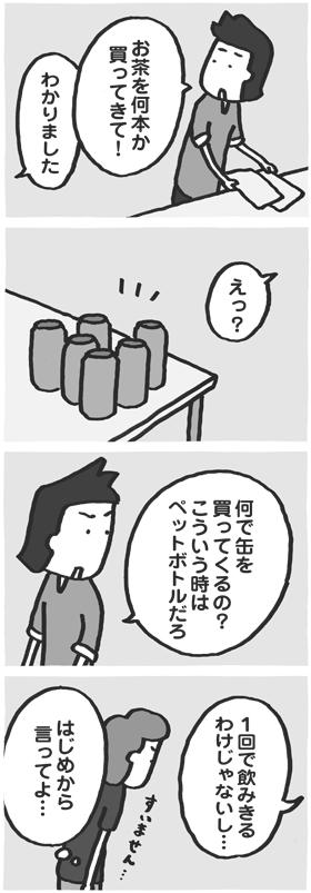 f:id:kazuhotel:20170820133018j:plain