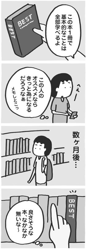 f:id:kazuhotel:20170821060234j:plain