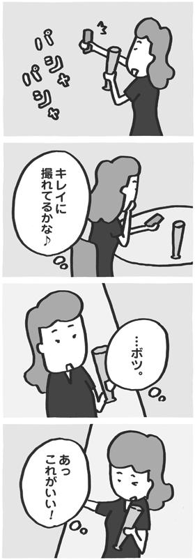 f:id:kazuhotel:20170823001211j:plain