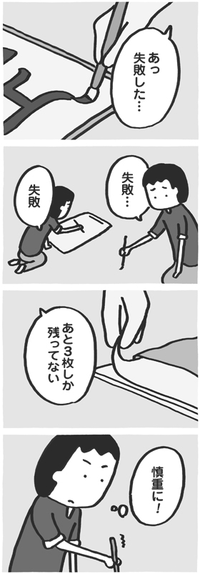 f:id:kazuhotel:20170827103416j:plain