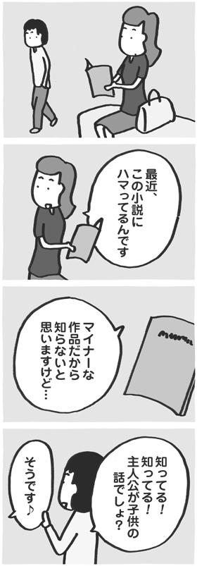 f:id:kazuhotel:20170904031648j:plain