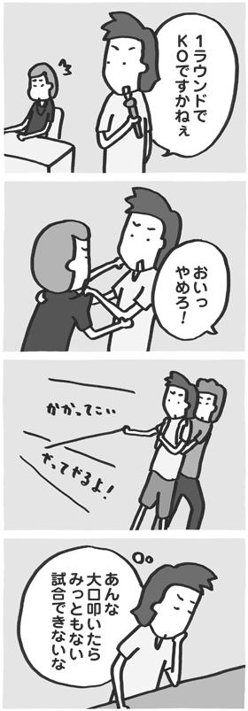 f:id:kazuhotel:20170904031930j:plain