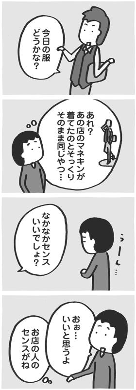 f:id:kazuhotel:20170904032042j:plain