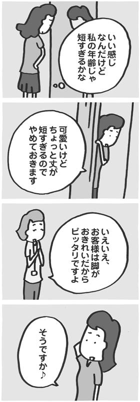 f:id:kazuhotel:20170904032203j:plain