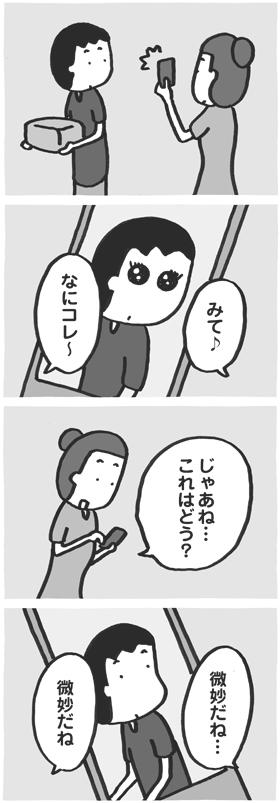 f:id:kazuhotel:20170908194145j:plain