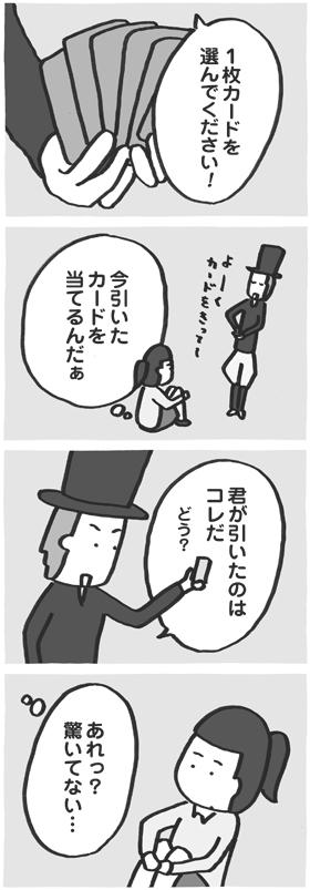 f:id:kazuhotel:20170912013330j:plain