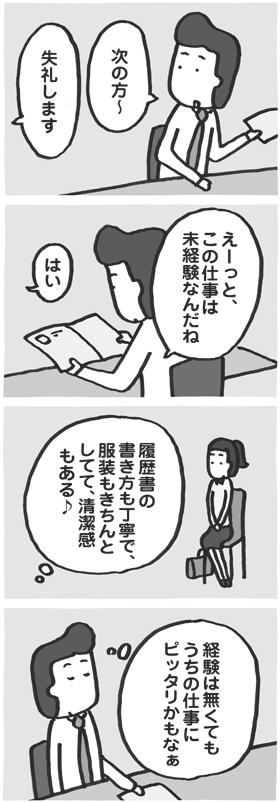 f:id:kazuhotel:20170913215119j:plain