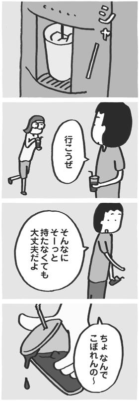 f:id:kazuhotel:20170916142739j:plain
