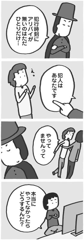 f:id:kazuhotel:20170916142929j:plain