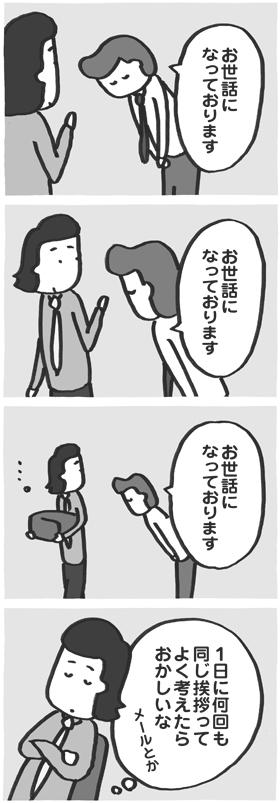 f:id:kazuhotel:20170916143050j:plain