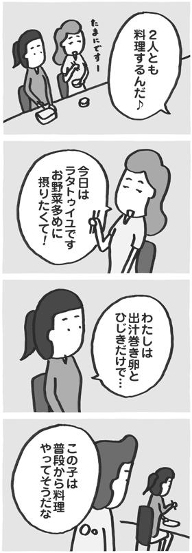 f:id:kazuhotel:20170917231826j:plain