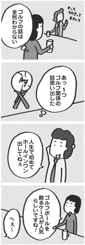 f:id:kazuhotel:20170917232234j:plain