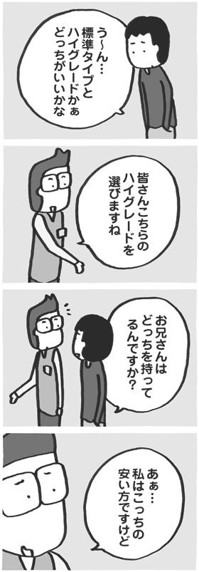 f:id:kazuhotel:20170920191211j:plain