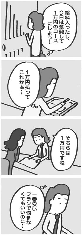 f:id:kazuhotel:20170920191323j:plain