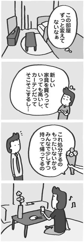 f:id:kazuhotel:20170929224551j:plain