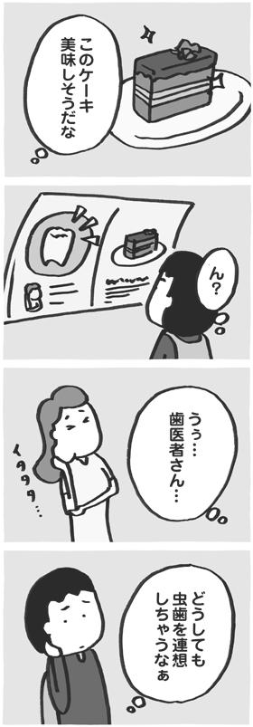 f:id:kazuhotel:20170929232751j:plain