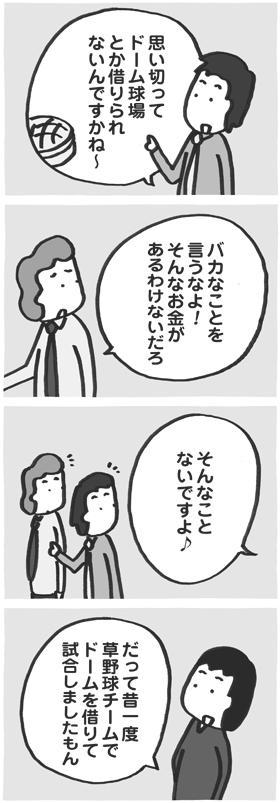 f:id:kazuhotel:20170929232912j:plain